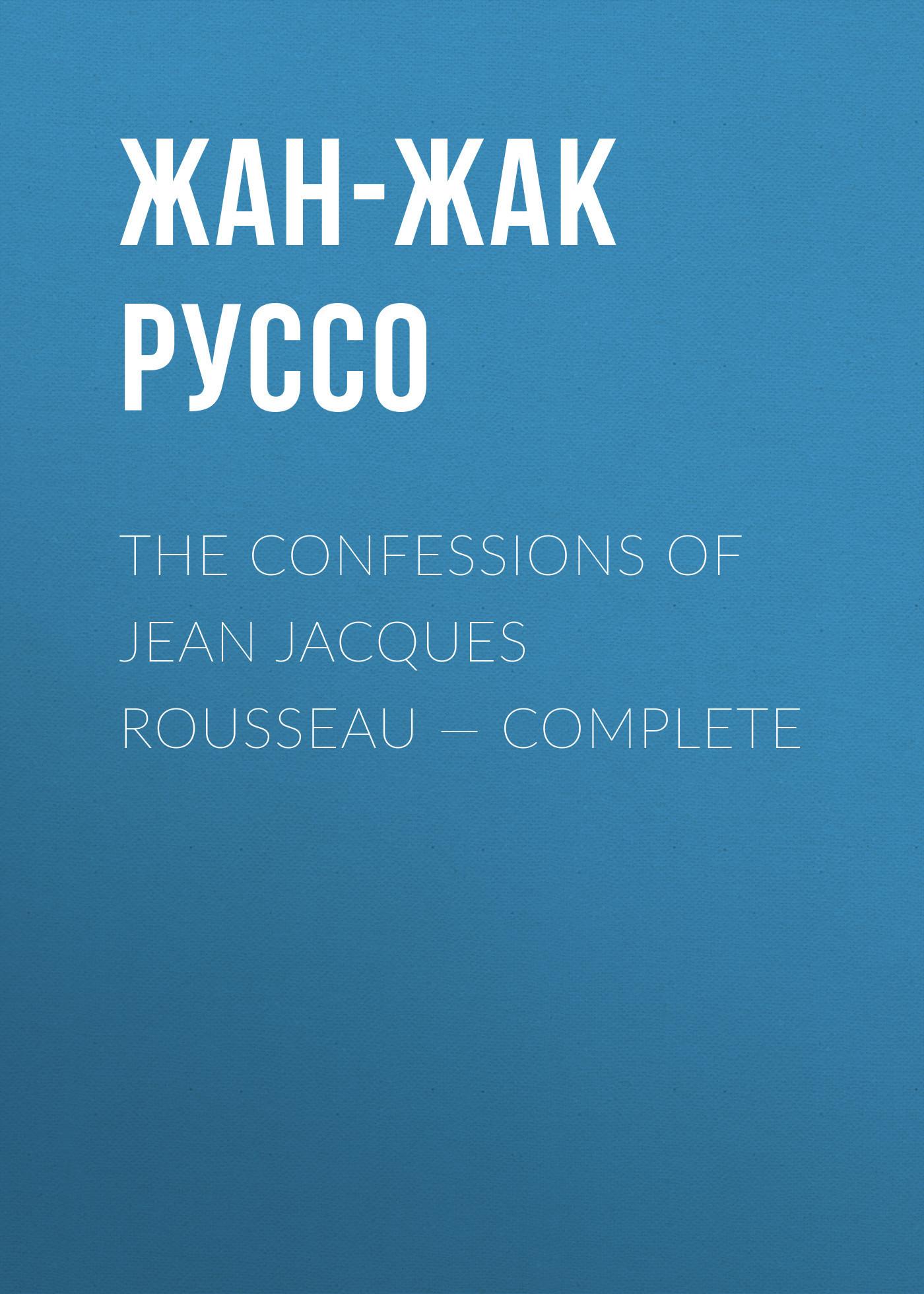 Жан-Жак Руссо The Confessions of Jean Jacques Rousseau — Complete jean jacques rousseau mélanges t 6
