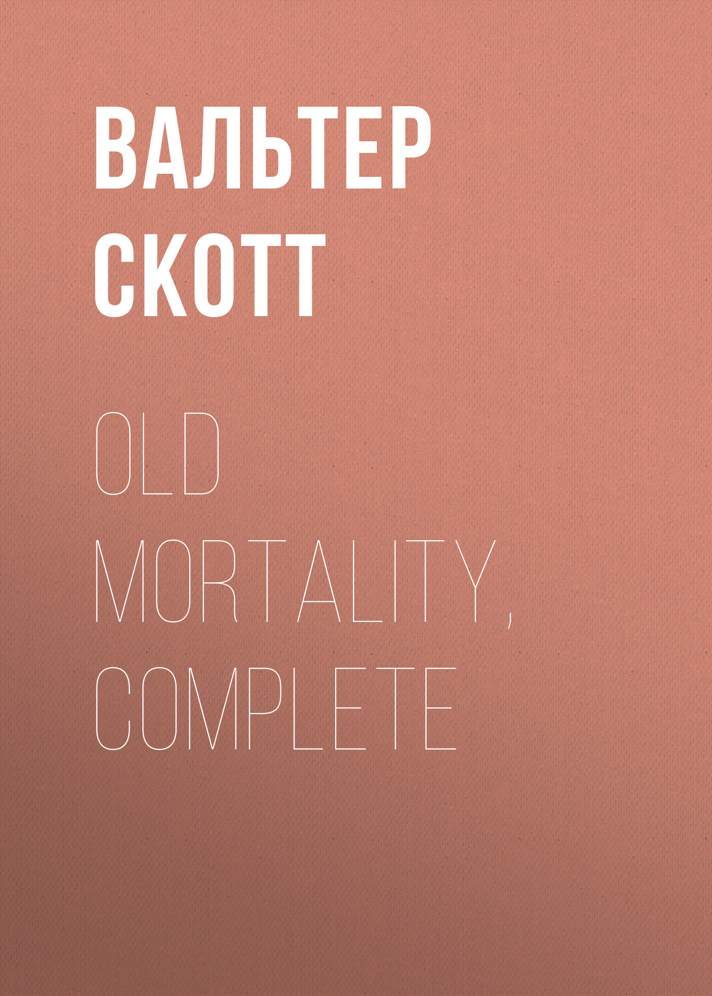 Old Mortality, Complete