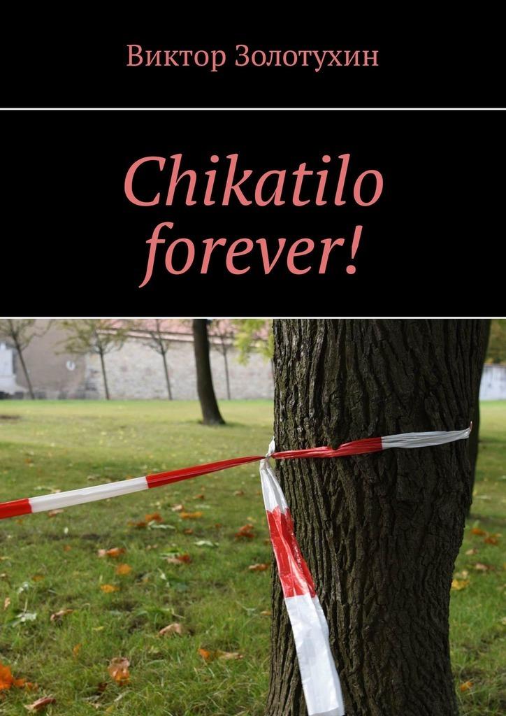 Chikatilo forever!