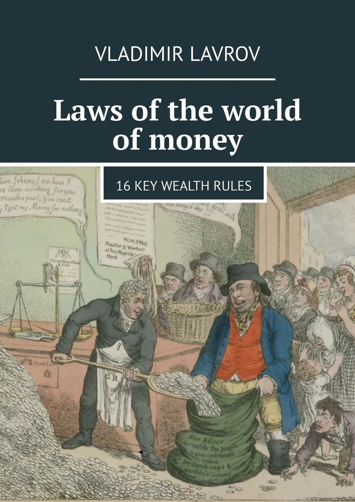 Vladimir S. Lavrov Laws of the world of money. 16 key wealth rules cuhaj g standart catalog of world paper money specialized issues isbn 9781440238833