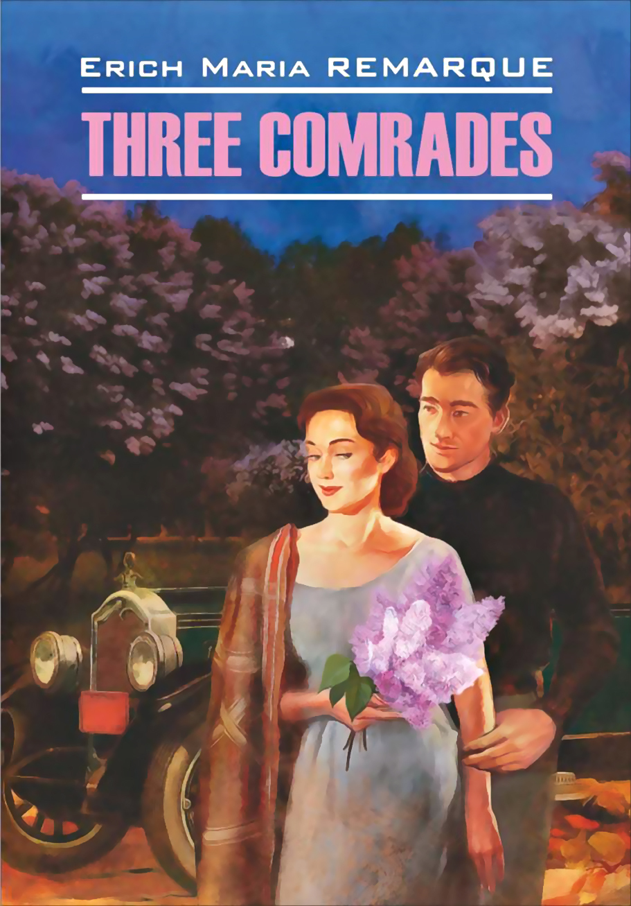 Эрих Мария Ремарк Three Comrades / Три товарища. Книга для чтения на английском языке наклейки three comrades 2015