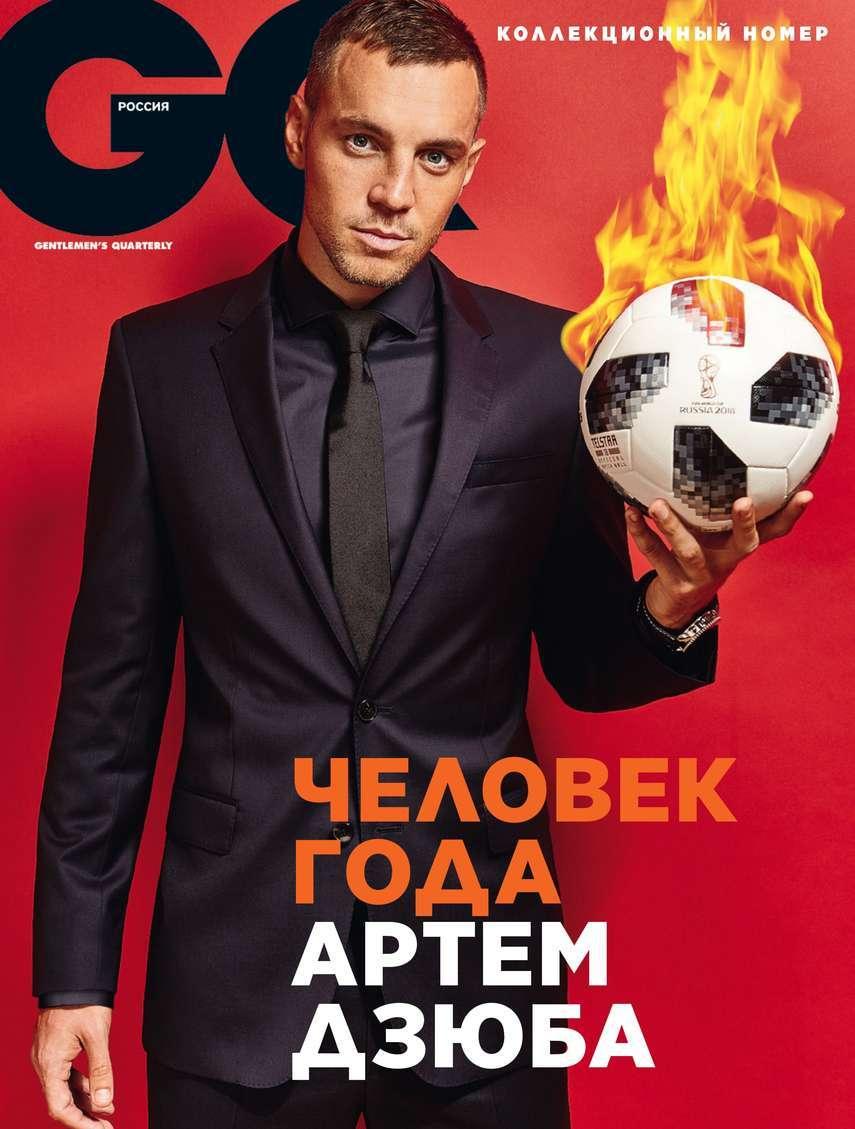 Редакция журнала GQ GQ 10-2018