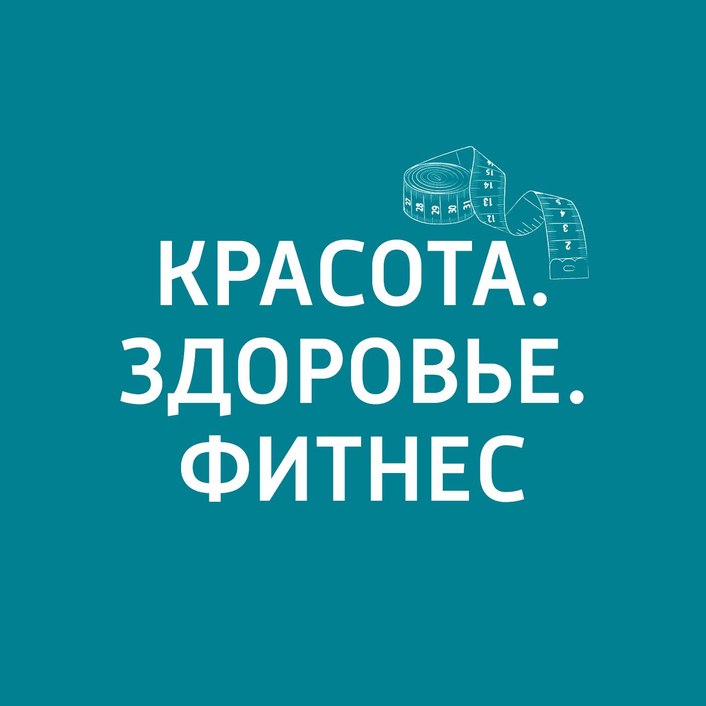 Маргарита Митрофанова Новогоднее меню