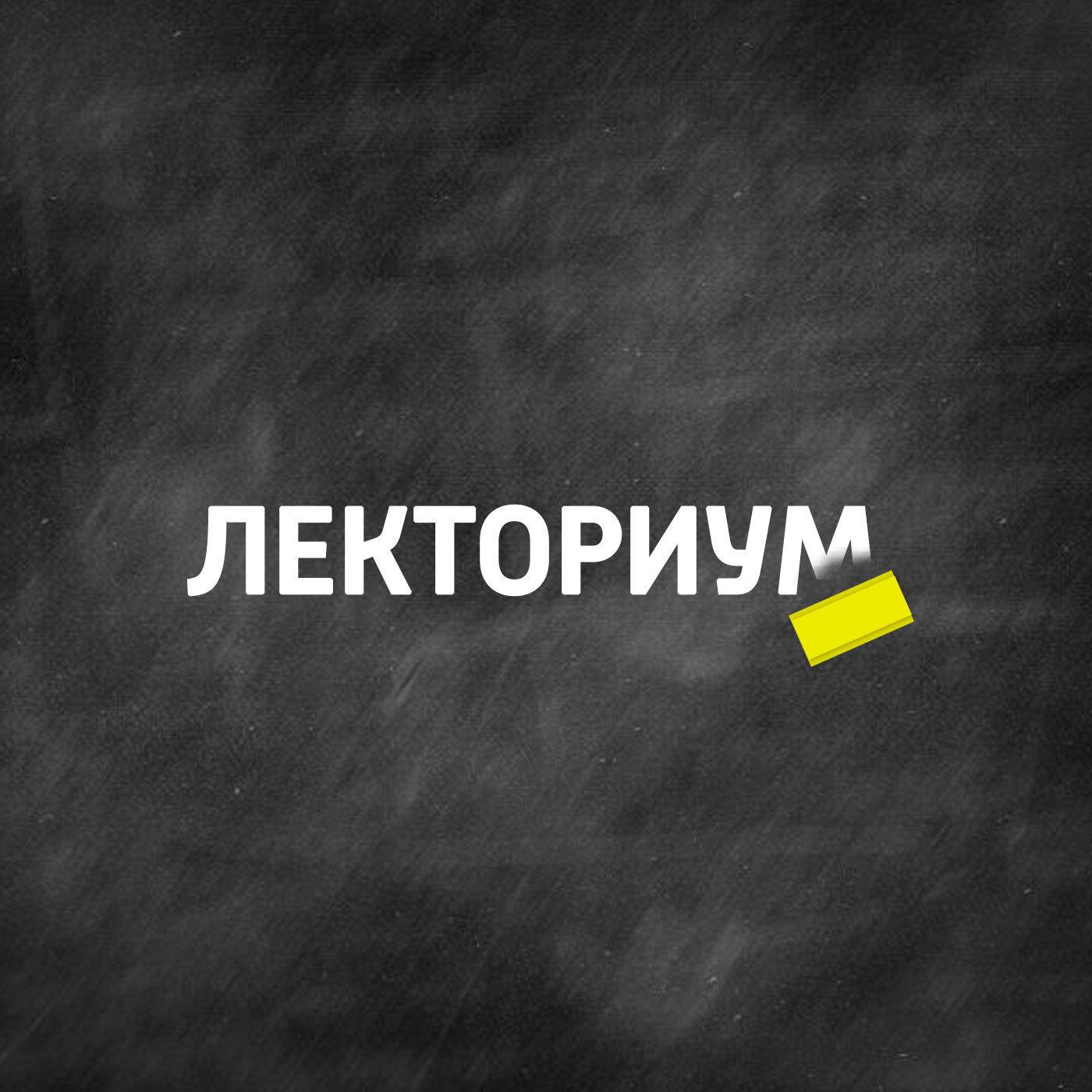 Творческий коллектив шоу «Сергей Стиллавин и его друзья» Роботохирургия