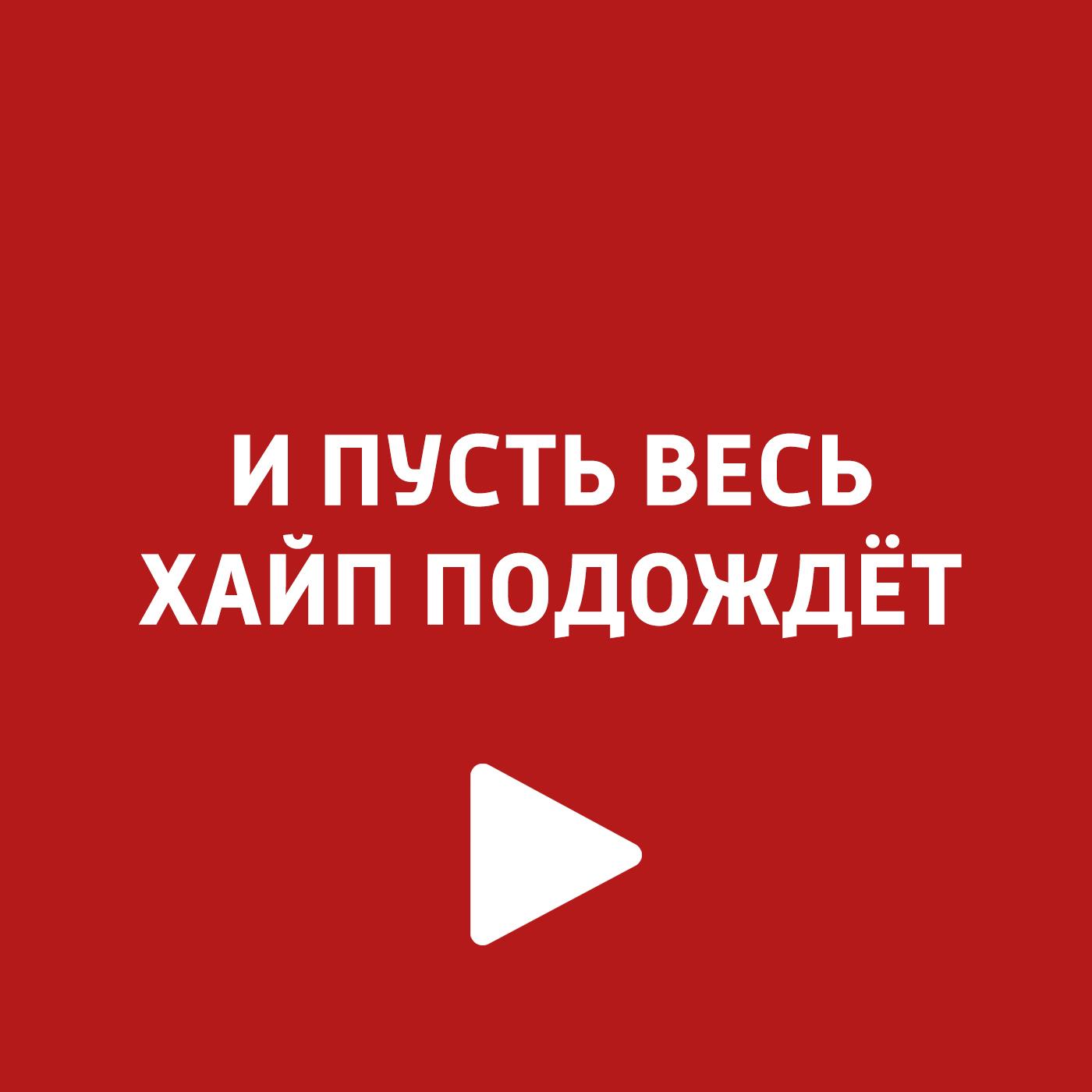 Творческий коллектив шоу «Сергей Стиллавин и его друзья» Тимур Сидельников