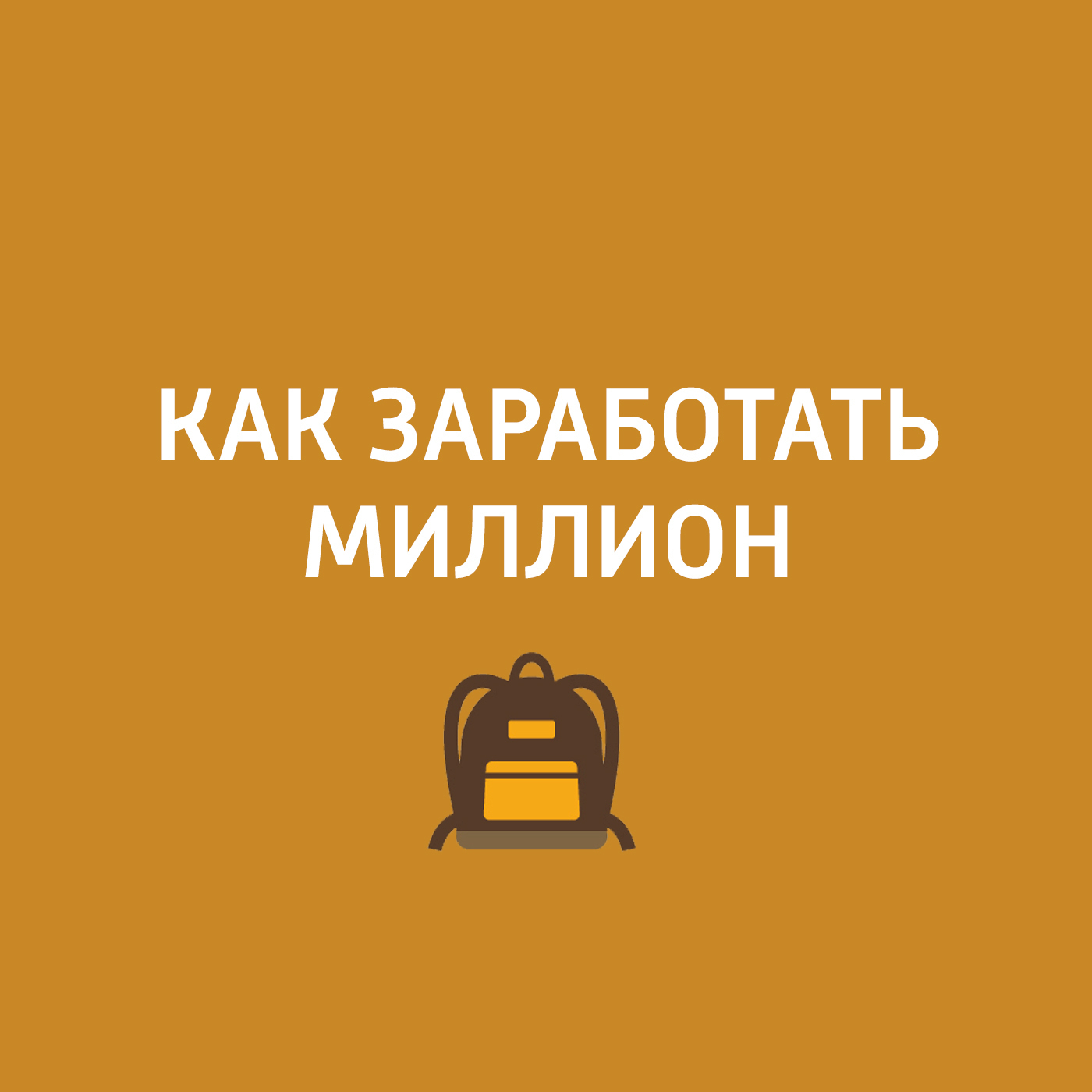 Творческий коллектив шоу «Сергей Стиллавин и его друзья» Like Lodka