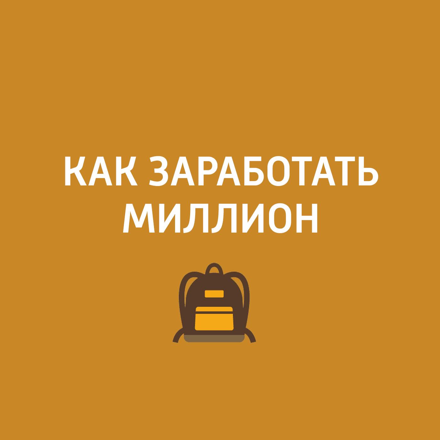 Творческий коллектив шоу «Сергей Стиллавин и его друзья» Madrobots и надувные диваны