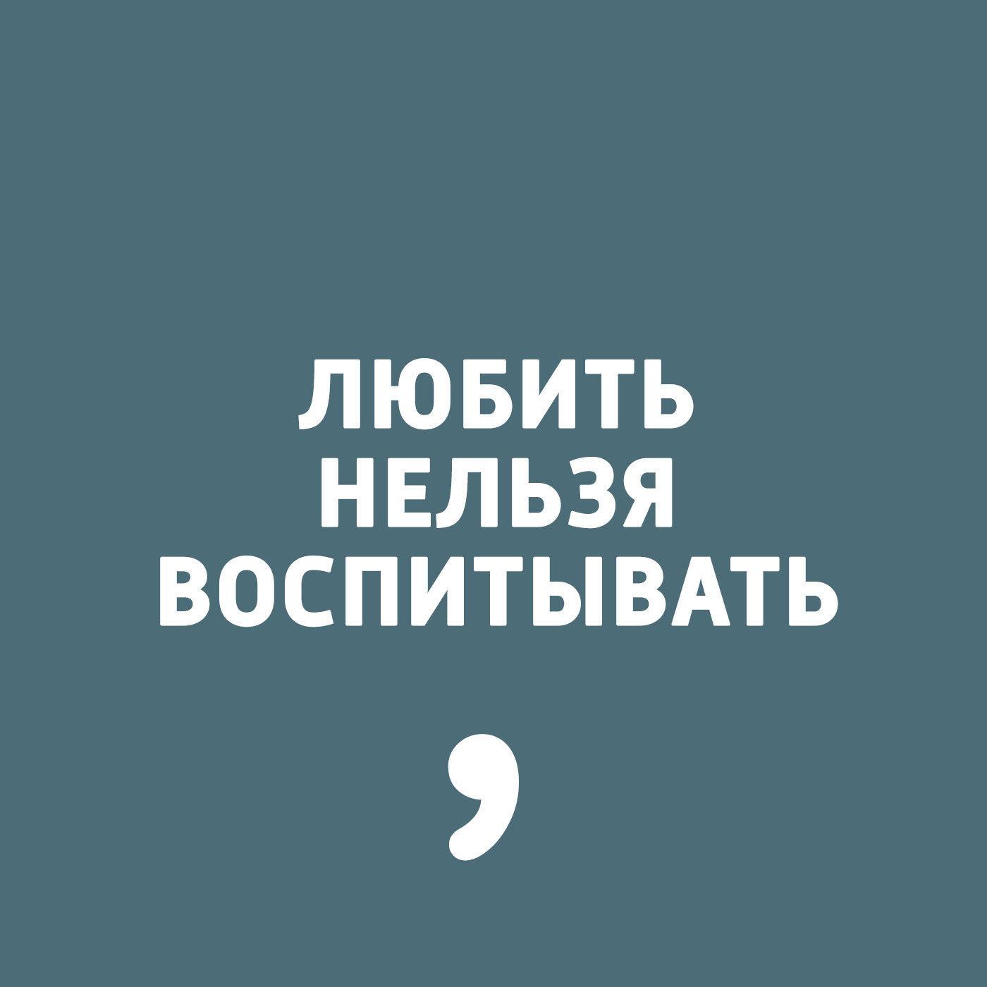 Дима Зицер Выпуск 7