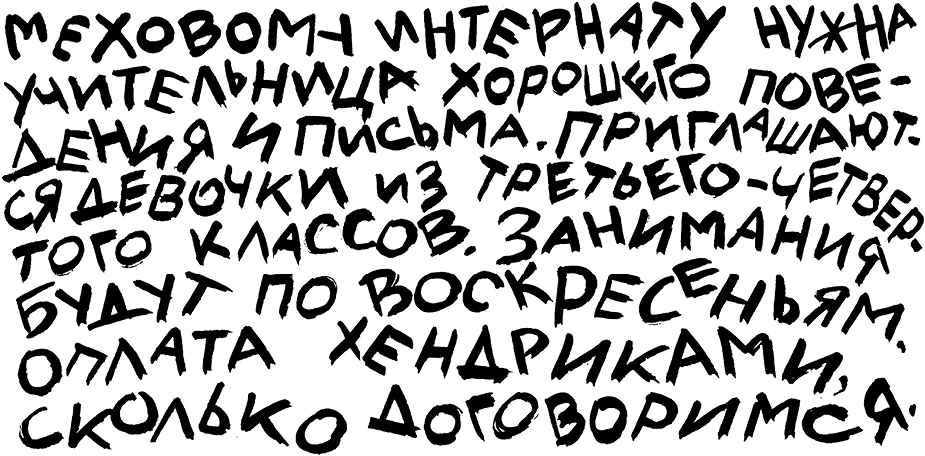 Большие сказки успенский аст