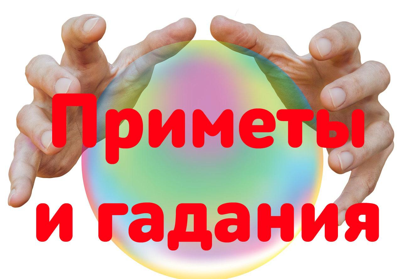 Аксёнова Елена Где загадать желание в Санкт-Петербурге?