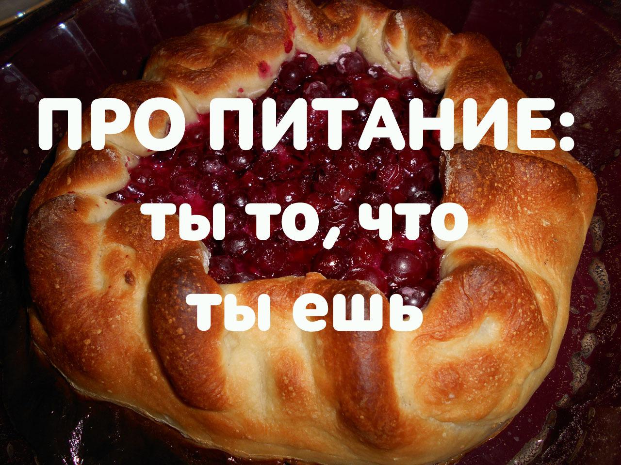 Кухновец Виктор Фаршированная щука. А знаете, почему я не забыл этот рецепт? кондаков а природы зов я не забыл