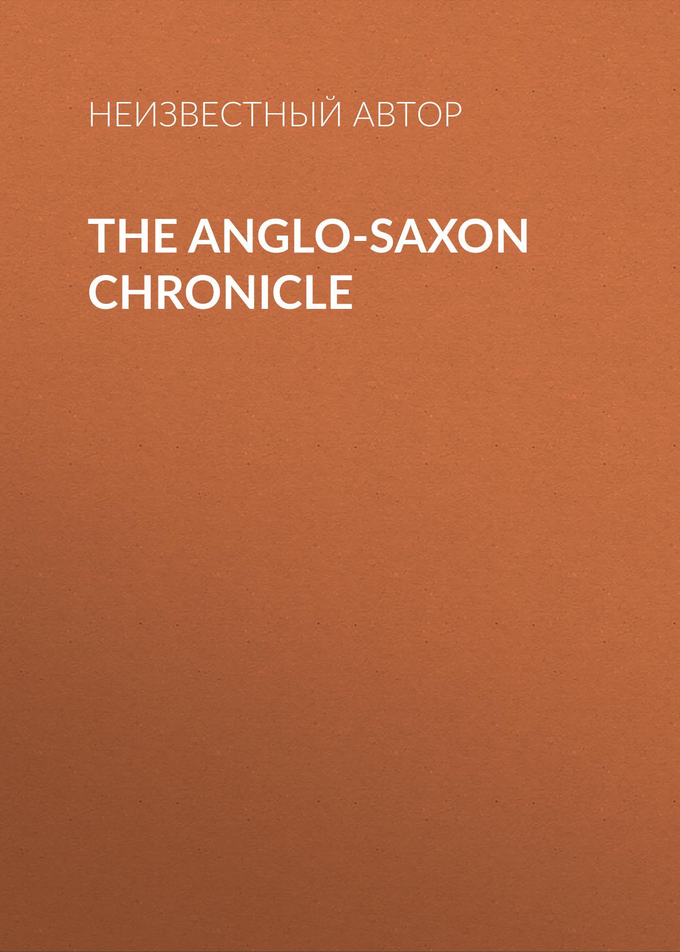 Неизвестный автор The Anglo-Saxon Chronicle андрей геннадиевич демидов natotevaal war chronicle