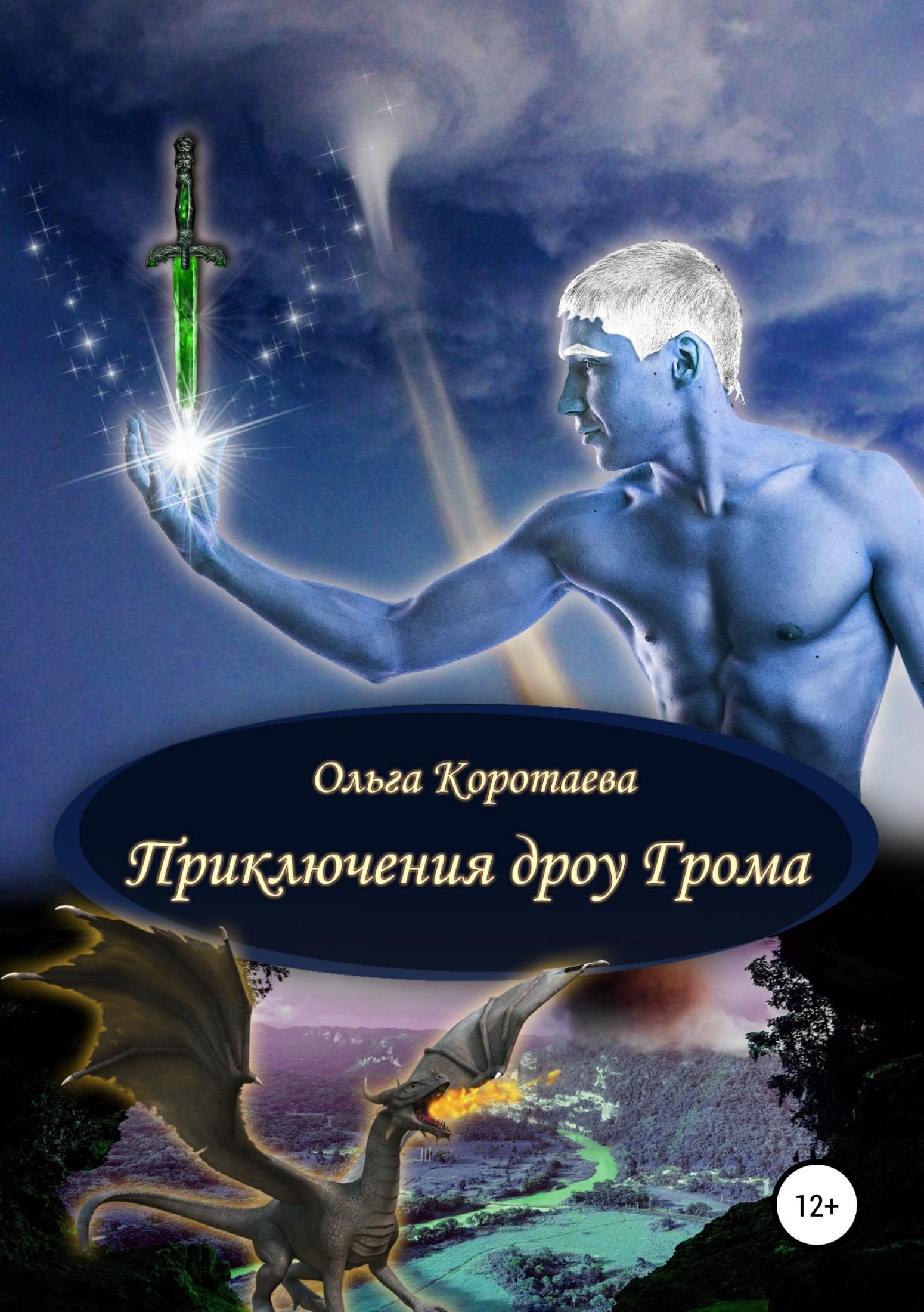 Я, ольга гепнарова / ja, olga hepnarova (2016) скачать торрент.