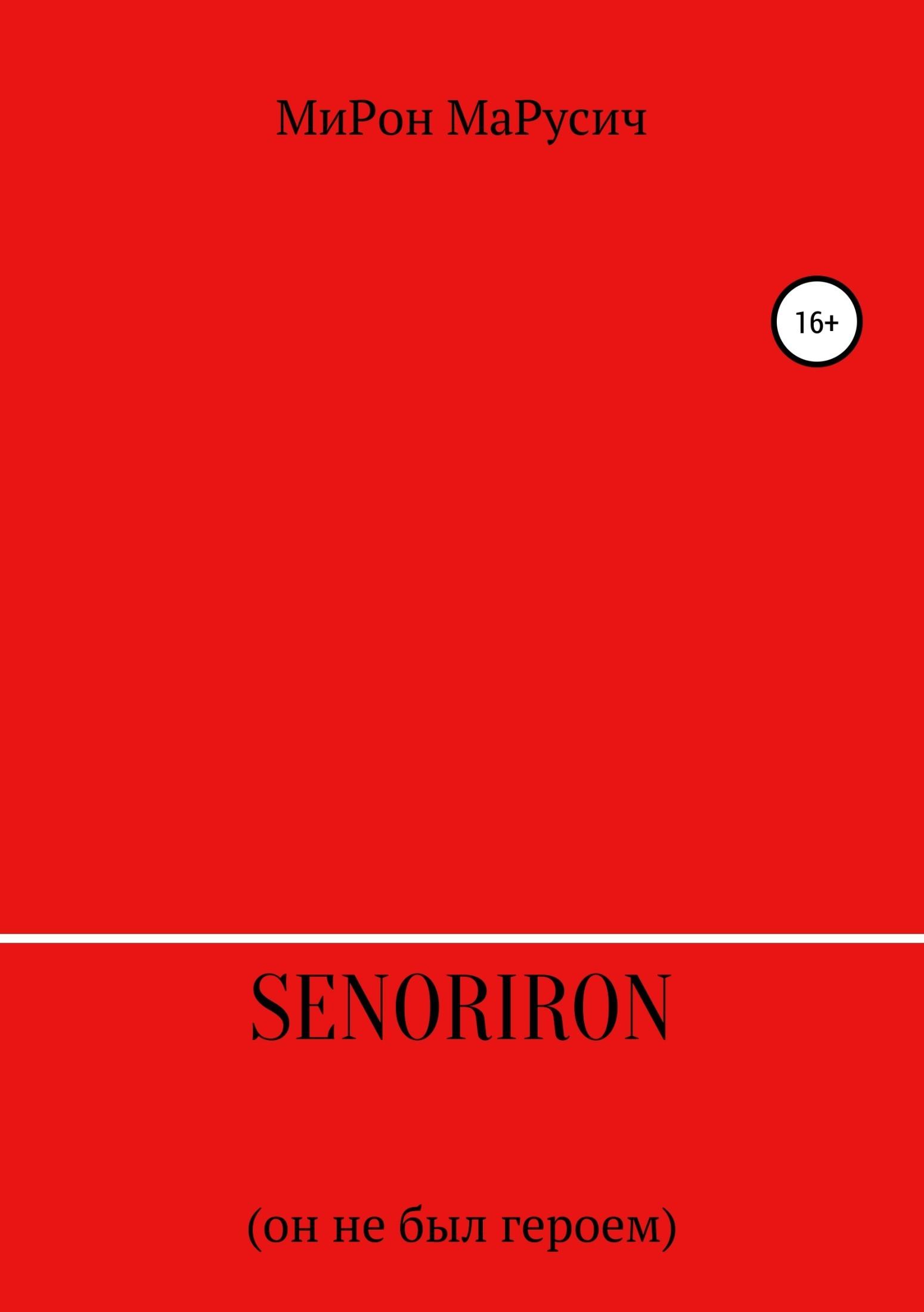 SenorIron.