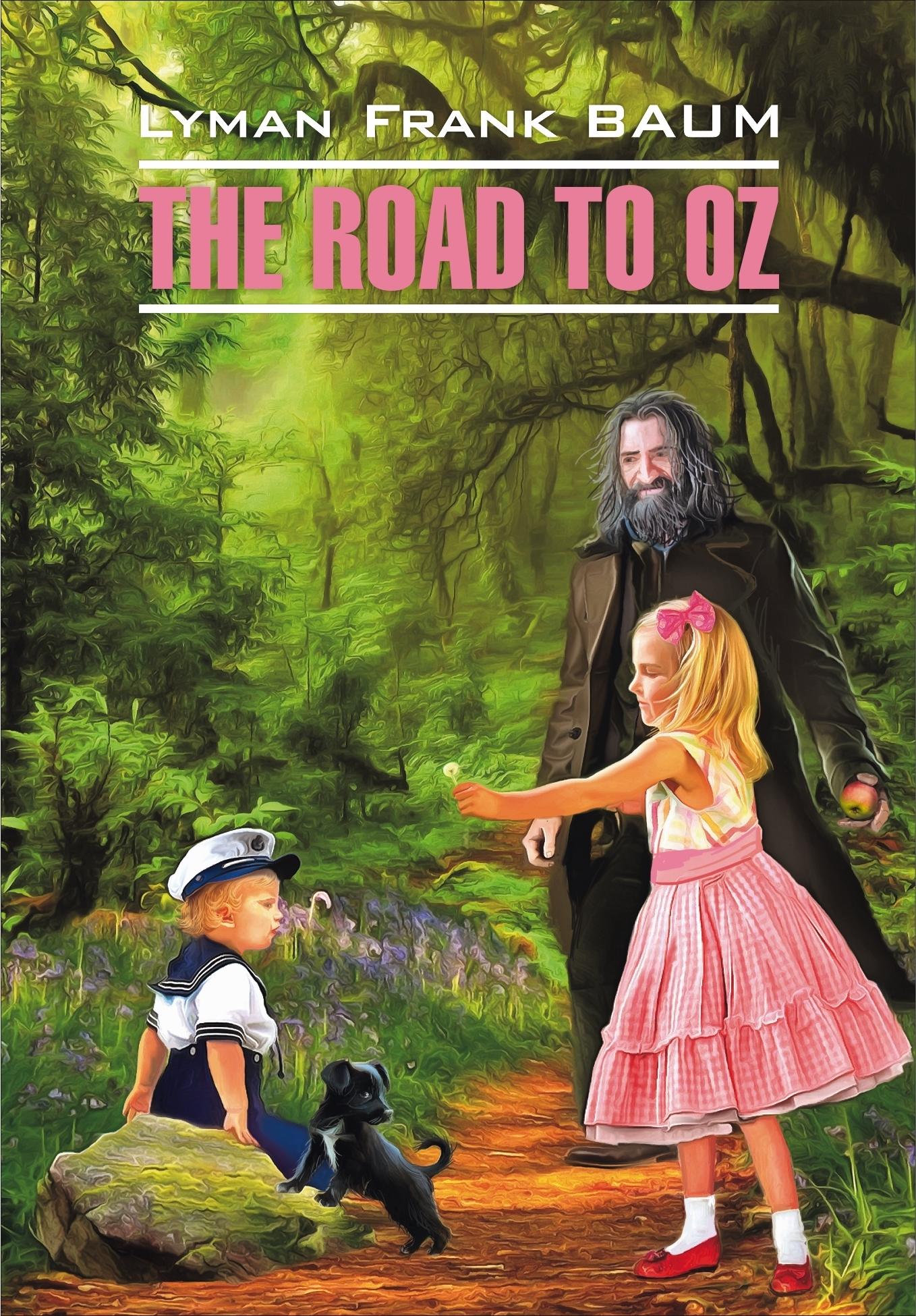 The Road to Oz / Путешествие в Страну Оз. Книга для чтения на английском языке