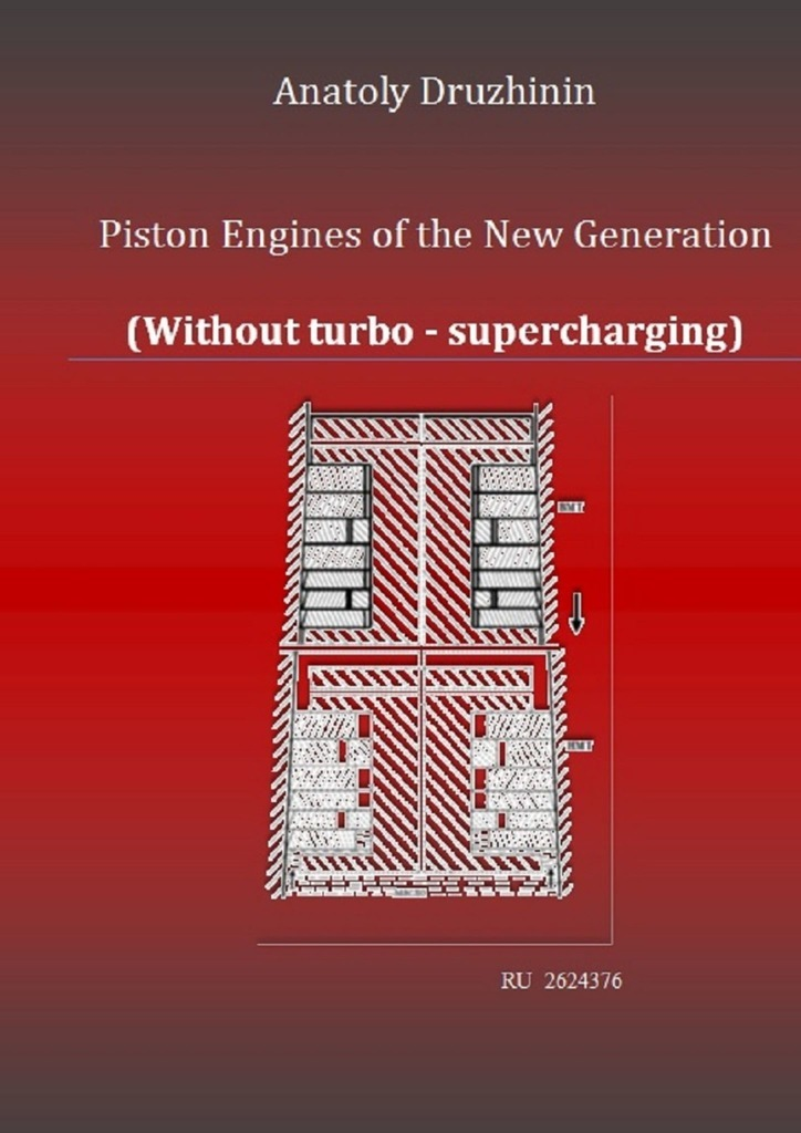 Piston Engines of the New Generation (Without turbo – supercharging)