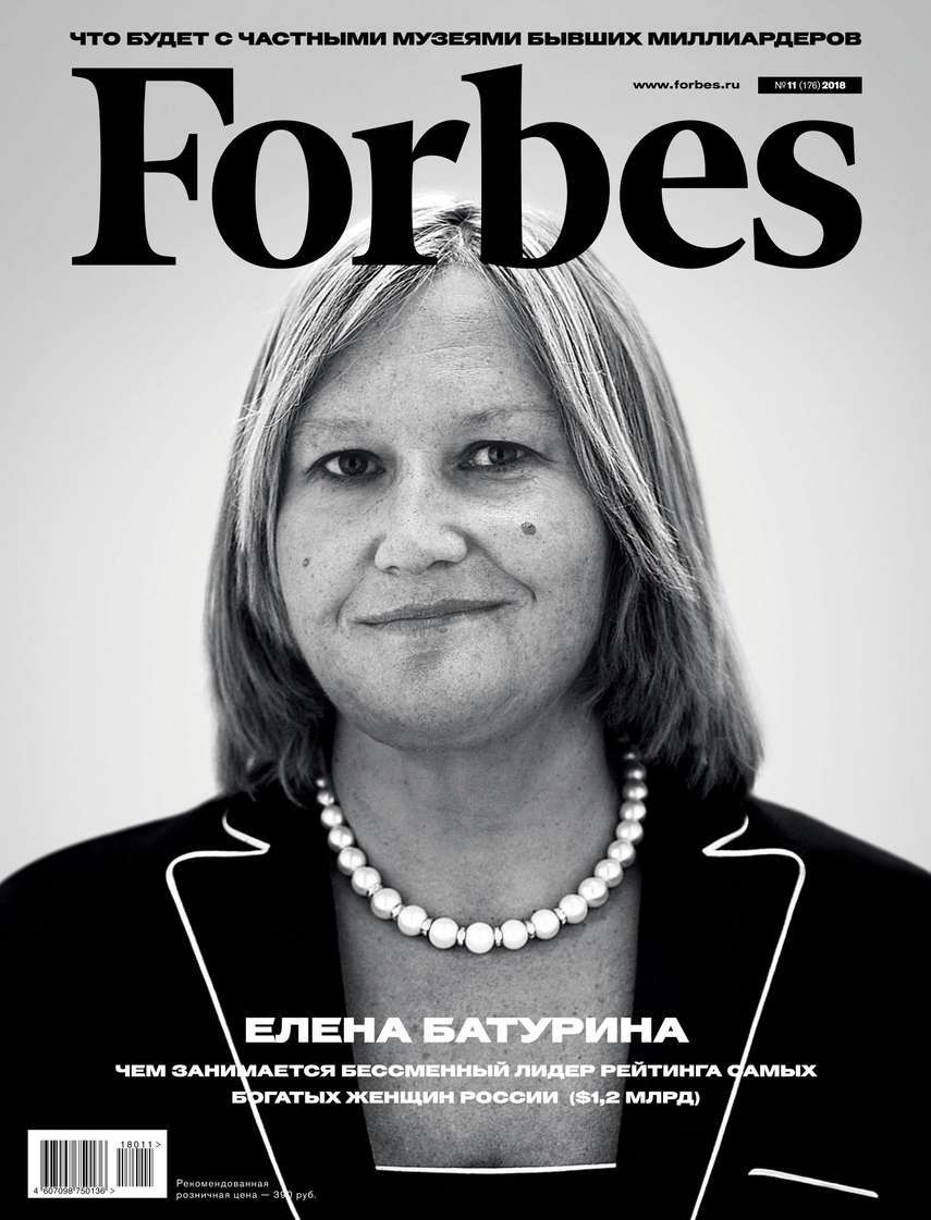 Forbes 11-2018