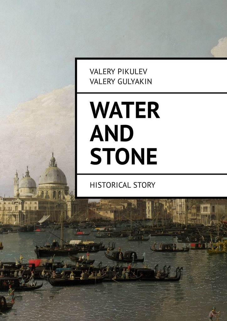 Valery Pikulev Water and Stone. Historical story skirts modis m181w00781 women skirt apparel for female tmallfs
