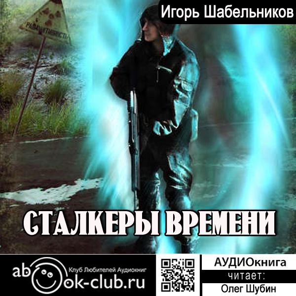 застрахованы ли деньги на дебетовой карте bankkazan.ru