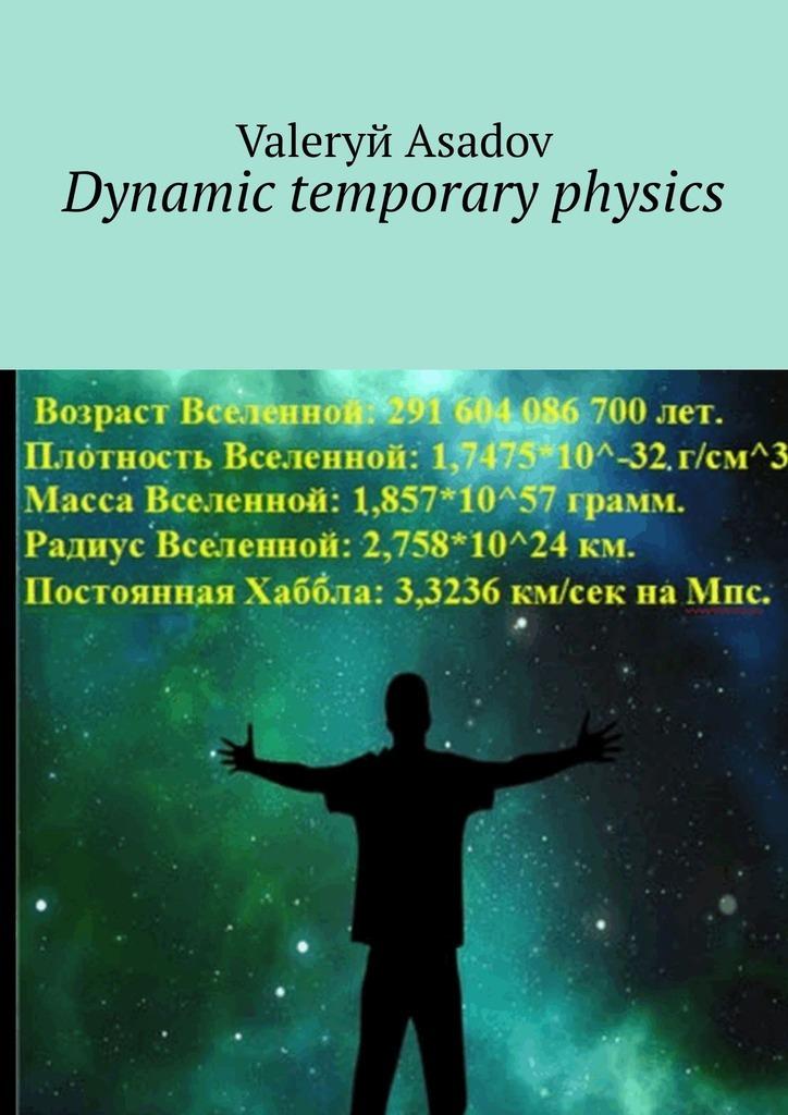 Dynamic temporary physics