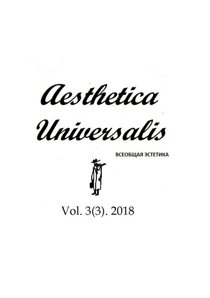Vol. 3(3).2018