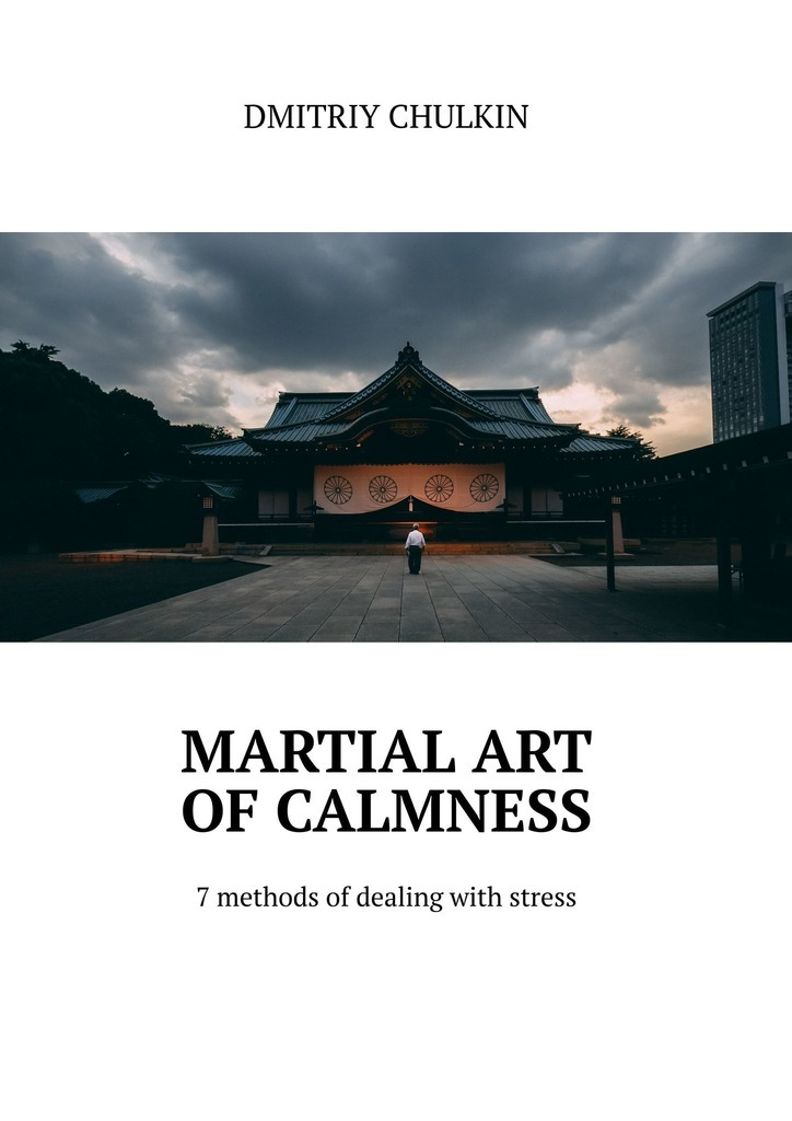 Martial art of calmness. 7 methods of dealing with stress