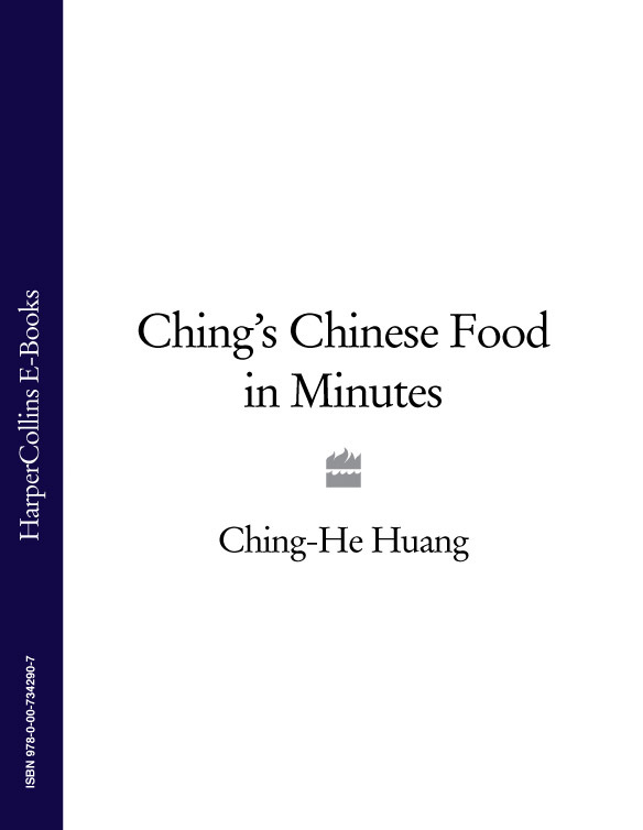 Ching-He Huang - Ching's Chinese Food in Minutes