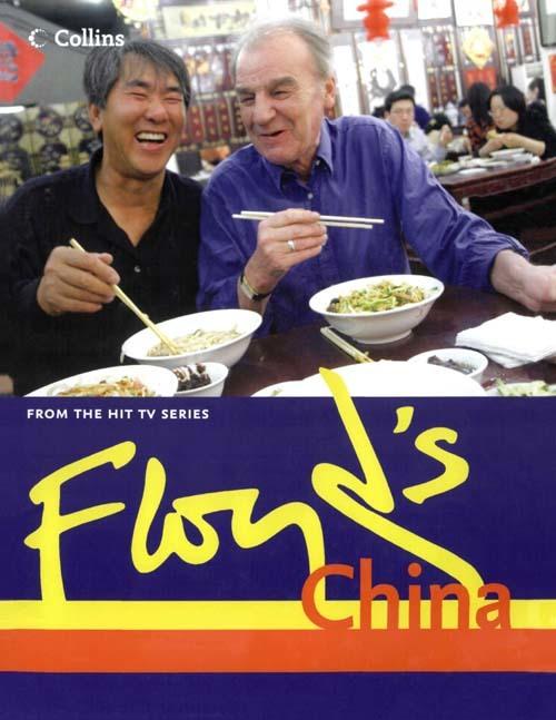 Keith Floyd - Floyd's China
