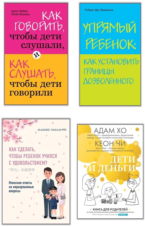 Как выбрать нужные книги для детей