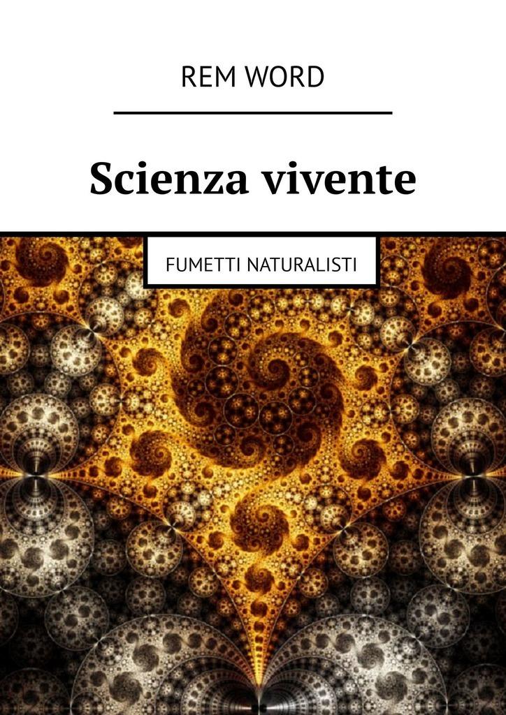 Scienza vivente. Fumetti naturalisti