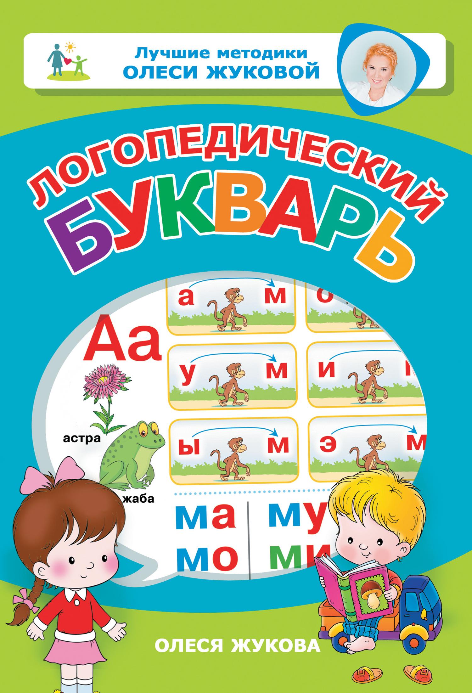 49632599.cover Программа Взаимодействия Педагога психолога И Учителя