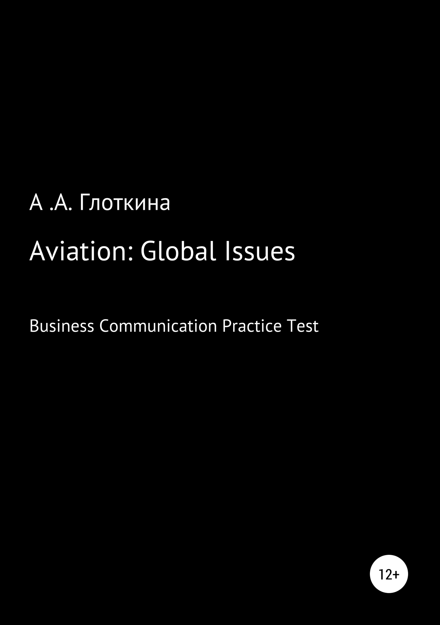 Aviation: Global Issues. Business Communication Practice Test