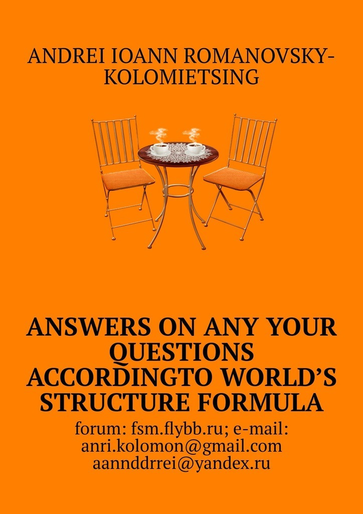 Answers on any your questions according toWorld's Structure Formula