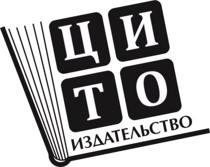 Книга магазин учебно методической литературы