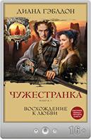 https://www.litres.ru/